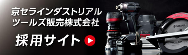 banner_ 採用サイトb.jpg